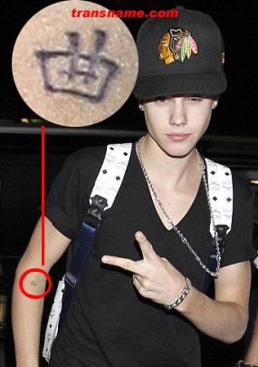 Justin Bieber Chinese Tattoo David Beckham Tattoo Aˆºe