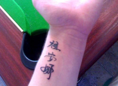 tattoo cheville